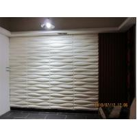 Buy cheap Eco Friendly Vinyl Wall Sticker 3D Textured Wall Panel Large Metal Art Wall with Plant fiber product