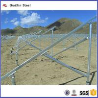 China Building Materials Steel Channels Steel C Profile Purlins price on sale