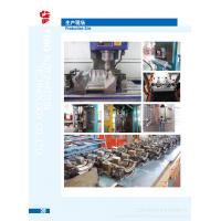Buy cheap made in china apg epoxy resin mould epoxy insualtor bushing machine product