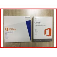 microsoft office professional 2013 activation code