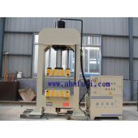 Buy cheap H frame hydraulic press for wheel barrow tray,metal container product