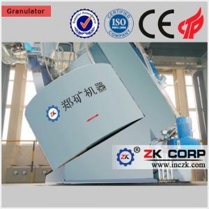 China Rotary Drum Granulator Machine / Disk Fertilizer Granulator for Sale on sale