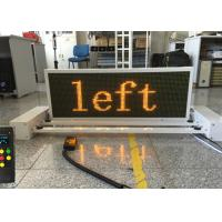 Buy cheap 8mm Traffic LED Display 1/4 Scanning Driving Method 256x128mm Size product