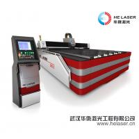 Buy cheap HECF3015I-500 Custom Laser Cut Equipment For Alloy Steel Silver Copper product