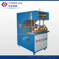 Buy cheap Radio frequency PVC plastic welding machine for canvas,tent,tarpaulin,truck from wholesalers