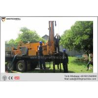 Buy cheap Truck Chassis Small Borehole Drilling Machine 300m Depth 132KW Engine Power product