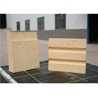 China Light Yellow Color High Temperature Bricks Calcined Bauxite Raw Materials on sale