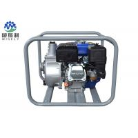 Buy cheap High Pressure Fp20  Small Gasoline Water Pump High Efficiency Impeller Design product