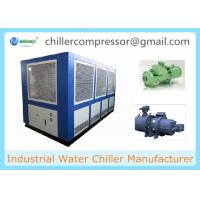 Buy cheap 45TR Air Cooled Screw Chiller Water Cooling System for Milk Cooling product
