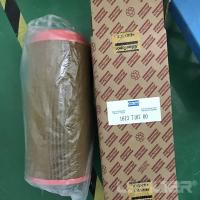 Buy cheap 1630040899 Air filter of Air compressor GA110 from wholesalers