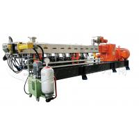 Buy cheap Double screw high filling masterbatch plastic extruder machine price product