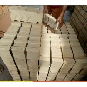 Buy cheap Furnace roof used high alumina anchor brick product