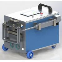Buy cheap Durable Portable Laser Cleaning Machine 60w 100w 200w For Rust Removal product