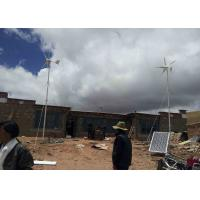 Buy cheap High Stability Complete Wind Turbine System , Off Grid Hybrid Solar Wind Power System from wholesalers