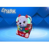 Buy cheap Naughty Dog Swing Ride carnival rides electric swing car on rides for amusement from wholesalers