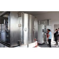 Buy cheap Home Glass lamp PVD Coating Equipment, Commercial and Residential Lighting reflector Coating Machine product