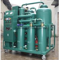 Waste Edible Cooking Oil Purifier