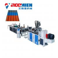 Buy cheap 450-500KG/H Capacity PVC Roof Plastic House Roof Extrusion Machine from wholesalers
