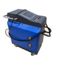 Buy cheap 500w Portable Laser High Speed Descaling Machine For Rust Removal Cleaning from wholesalers