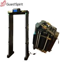 Buy cheap Custom Made IP65 Waterproof Metal Detector With LED Light Alarm from wholesalers