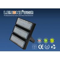 Buy cheap 100 W - 150 W High Power LED Flood Lighting Meanwell Driver from wholesalers