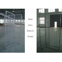 Buy cheap Wire Grid Wall Grocery Store Display Racks With Three Sides T Shaped 3 Inch from wholesalers