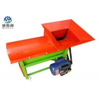 Buy cheap High Productivity Corn Thresher Machine For Farms Diesel Engine Driven product