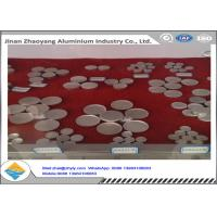 Buy cheap ISO 5052 6061 6063 DC Aluminium Circle / Disc / Disk For Electric Skillets product