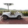 Buy cheap 2 Passenger White Classic Vintage Cars 220V Glass Reinforced Plastics product