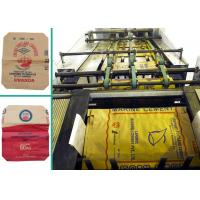 Buy cheap Professional Double Layers Cement Paper Bag Making Machines For Making Paper Bags product
