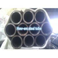 Buy cheap SCH80 Round Steel Pipe For Gas Line , 1 '' / 12 '' Cold Drawn Seamless Tube product
