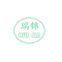 China Wen 'an ruijin simulation lawn co. LTD logo