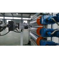 Buy cheap 1mm - 8mm Thickness PE ACP Production Line 0.02mm - 0.5mm Coated Aluminum Coil product