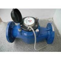 Buy cheap AMR smart water metering by multi jet water meter and wired Mbus transmit DN15 from wholesalers