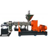 Buy cheap Parallel twin screw extruder PP plastic masterbatch compounding machine product