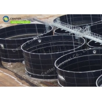 Buy cheap Smooth 20000M3 Aerobic Reactor For Waste Water Storage product