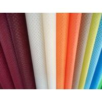 Quality 100 Polypropylene Fabric , Spunbond Non Woven Fabric Used In Agriculture for sale