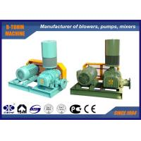 Buy cheap 10KPA - 60KPA Three Lobe Roots Blower DN40 Belt and pulley Connection type product