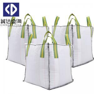 Buy cheap Skirt Top 1 Tonne Bulk Bags / Jumbo Bulk Bags Moisture Proof Customized Color from wholesalers