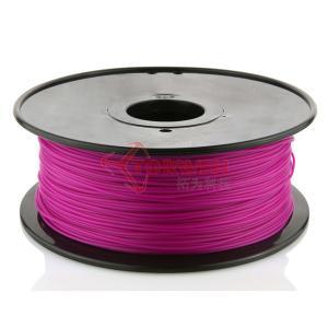 Buy cheap Torwell Purple PLA filament for 3D Printer 1.75mm 1KG/spool product