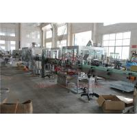 Buy cheap Plastic Glass Beer Bottle Filling Machine Micro Brewery With External Filling Valve product