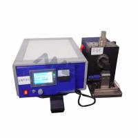 Buy cheap Large Vacuum Planetary Mixer with effective 30 liter containers and complete accessories for immediate use. The vacuum m product