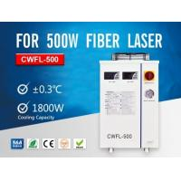Buy cheap Dual Temperature Water Chillers CWFL-500 For 500W Fiber Laser product