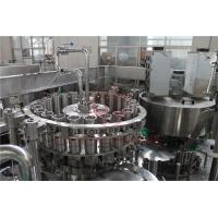Buy cheap Turn Key Project Plastic Bottle Filling Machine Conmplete Beverage Packing Line product