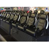 Buy cheap Movie Theater Seats 5D Cinema System / Cinema Equipment With Control Software from wholesalers