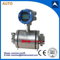 Buy cheap Electromagnetic Flow Meter for Pulp industry With Reasonable price product