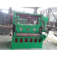 Buy cheap JQ25--25 Expanded Mesh Making Machine / Expanded Metal Lathe Machine For Buildings product