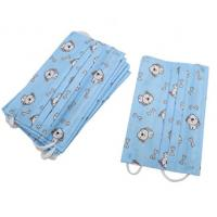 Buy cheap Skin Friendly Disposable Children Mask With Low Breathing Resistance product