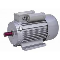 Buy cheap Heavy - duty Single Phase Induction Motor 0.33HP-7.5HP For Family Workshops product