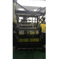 Buy cheap High Efficiency Stretch Film Rewinding Machine , Double Layer Stretch Film Making Machine  600 MM product